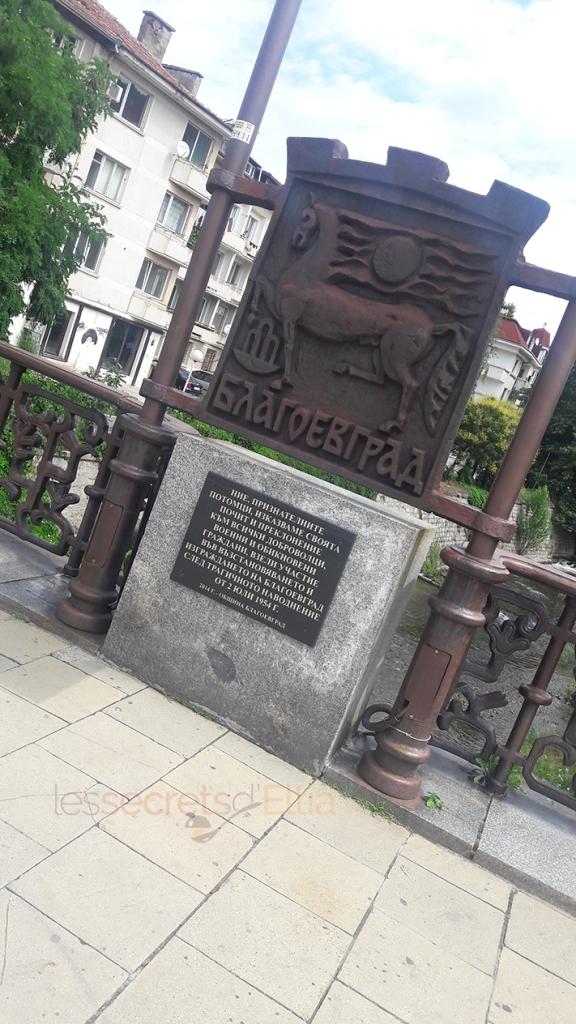 Blagoevgrad_7_eltiacuisine2018